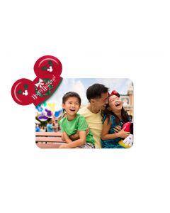 Happy Holidays Mickey Ears Magnet